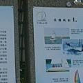 DSC00282_jp .JPG