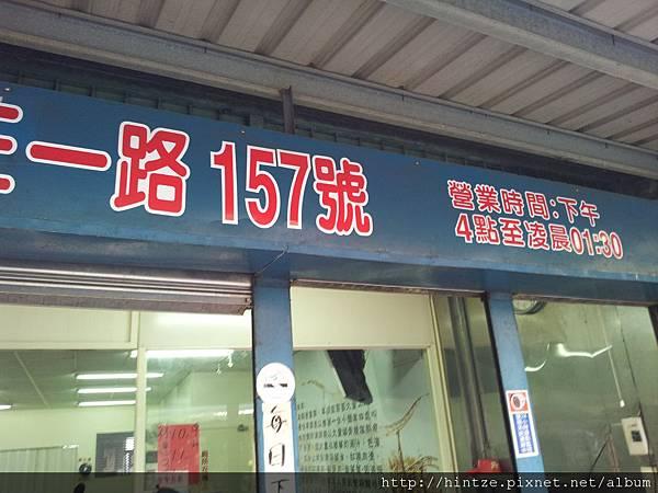 2011-09-05 16.57.11.jpg