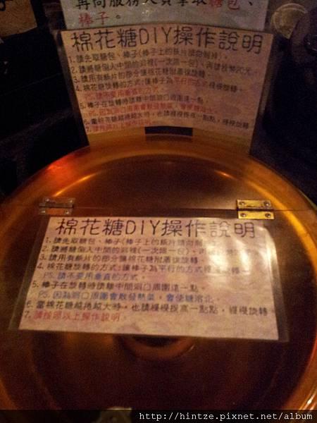 20111112_220338.jpg
