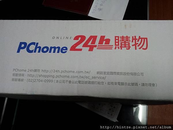 20111115_120013.jpg