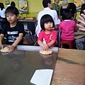 C360_2012-04-29-11-44-31_org