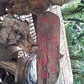 C360_2012-04-29-13-03-11_org
