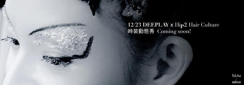 20121223 hip2 開幕活動圖01