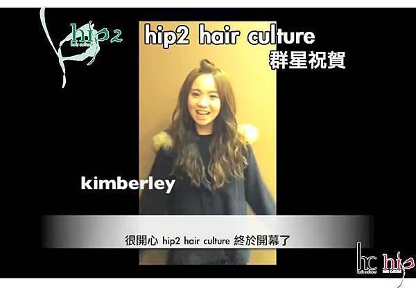 20121223 hip2開幕 kimberley