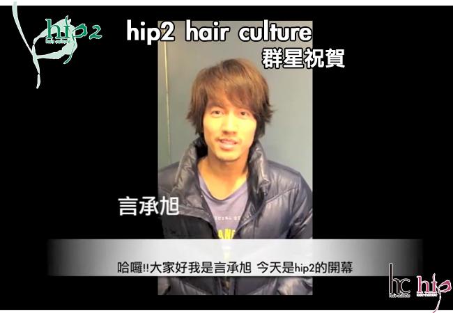 20121223 hip2開幕 言承旭