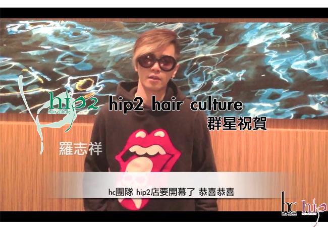 20121223 hip2開幕 羅志祥