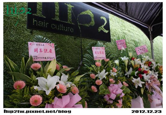 2013-hip2開幕026
