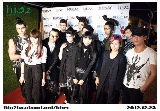 2013-hip2開幕090