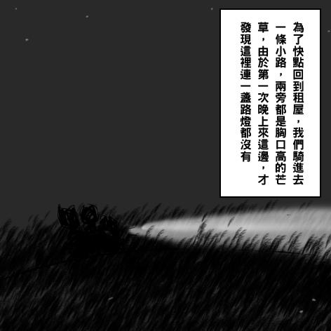 1896722012.jpg