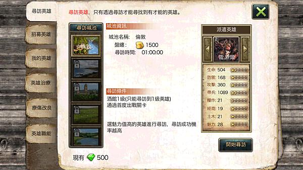 Screenshot_2013-11-20-04-12-32