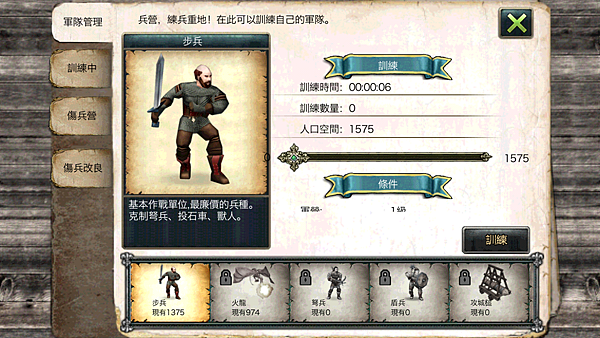 Screenshot_2013-11-20-04-11-07