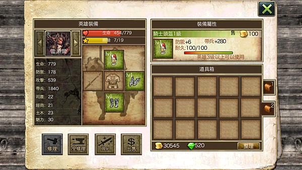 Screenshot_2013-11-20-04-32-22