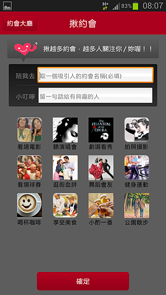 Screenshot_2013-11-26-08-07-07