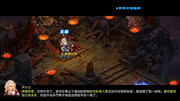 Screenshot_2013-12-12-17-22-59
