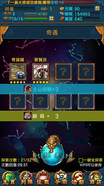 Screenshot_2014-01-08-01-36-08