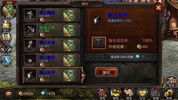 Screenshot_2014-01-22-21-43-11