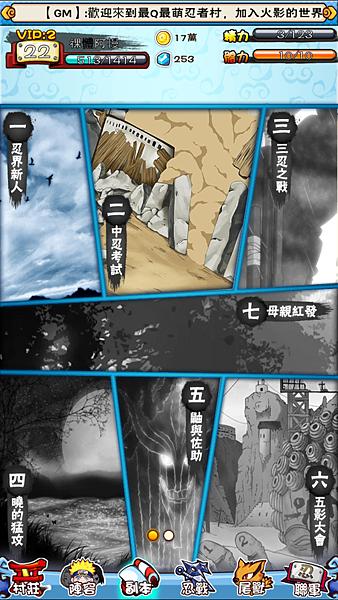 Screenshot_2014-01-27-01-33-38