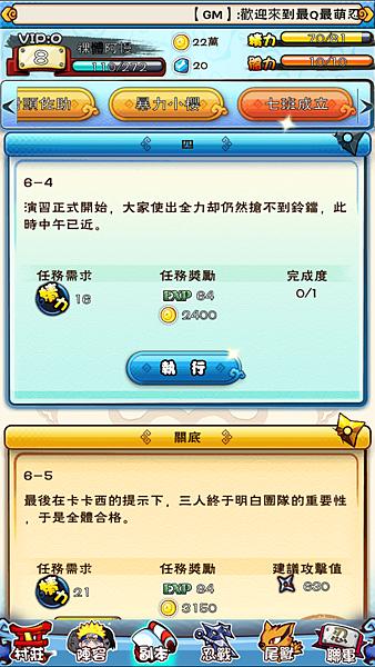 Screenshot_2014-01-26-06-49-06