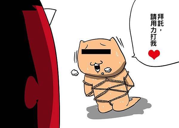 手機漫畫91