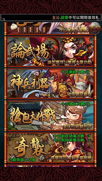 Screenshot_2014-10-06-18-11-41