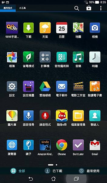 Screenshot_2014-10-10-08-26-02