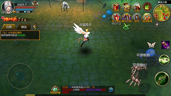 Screenshot_2014-10-16-03-49-15