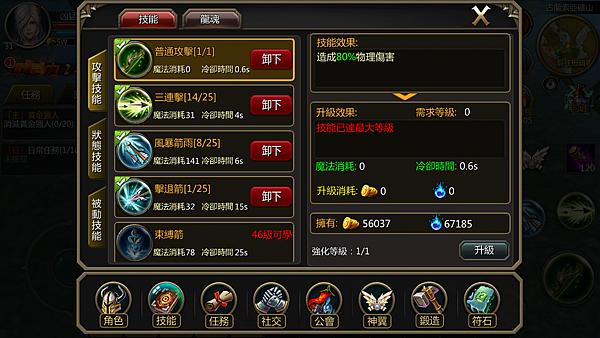 Screenshot_2014-10-16-17-55-05