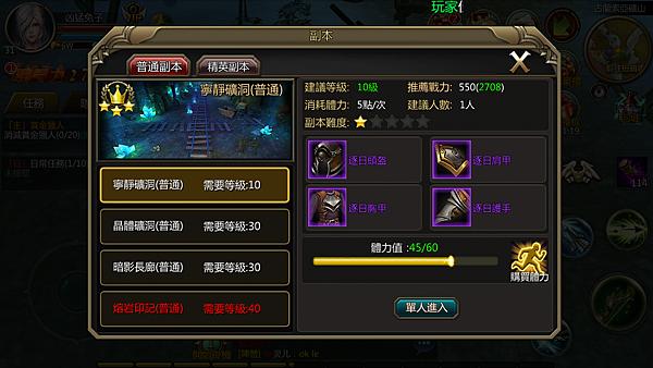 Screenshot_2014-10-16-18-00-23