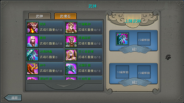 Screenshot_2014-12-24-03-25-24