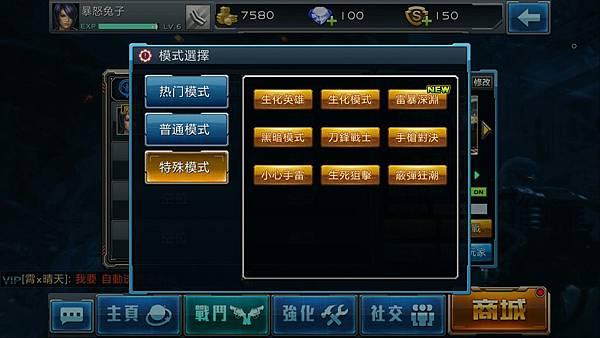 Screenshot_2015-09-24-17-18-52