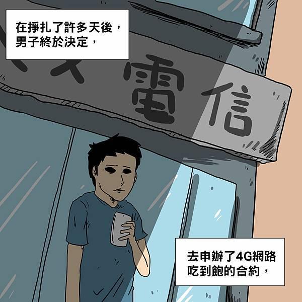 手機3.jpg