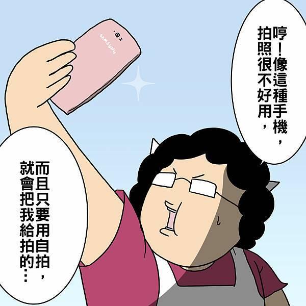 J2手機5.jpg