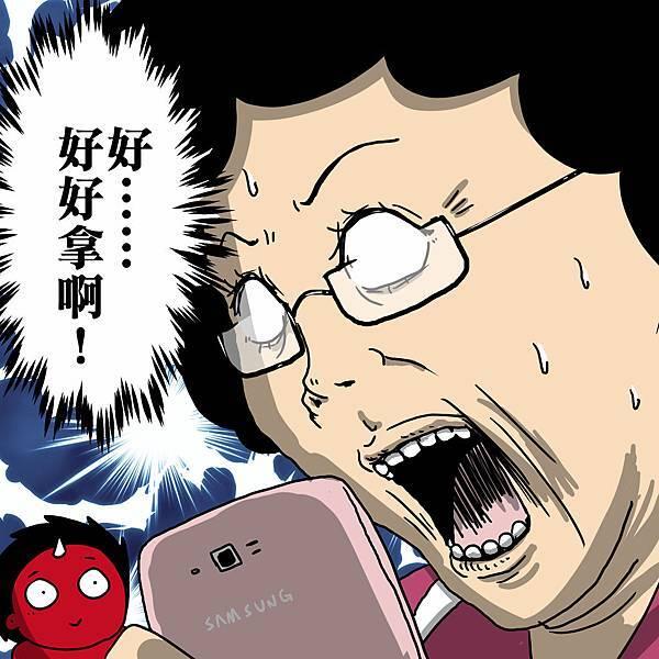 J2手機4.jpg