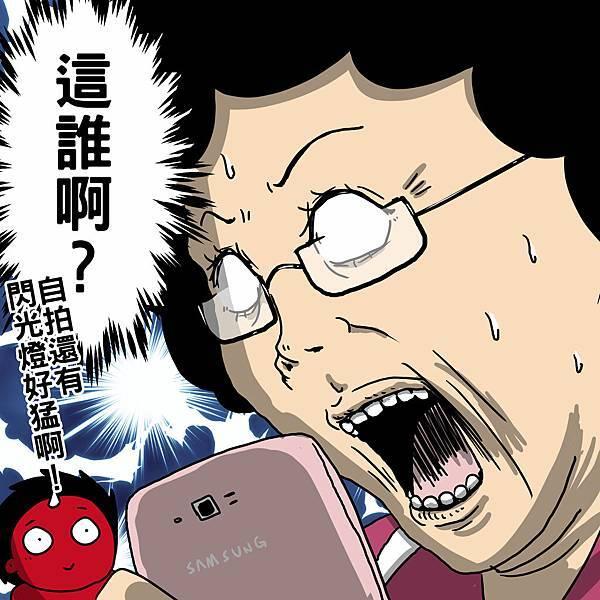 J2手機7.jpg