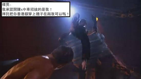 Tekken.2010.DVDRip.XviD-iLG[(115380)12-20-08].JPG