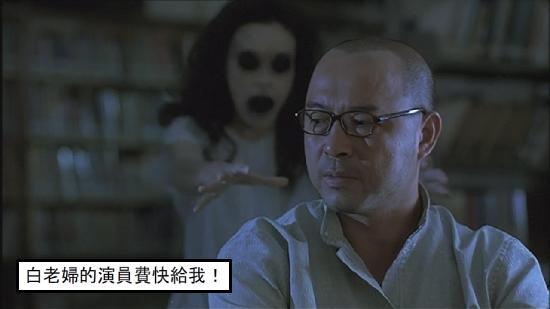 [The.Screen].鬼映.H264[02-17-27].JPG