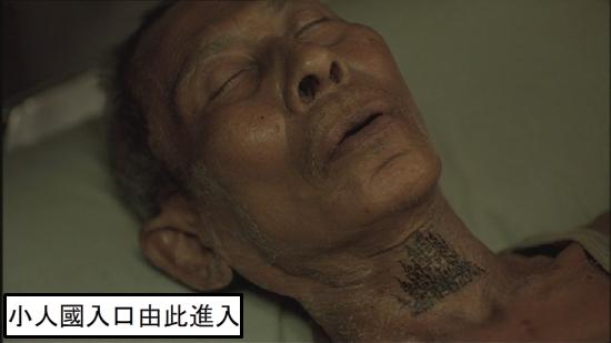 [The.Screen].鬼映.H264[02-15-15].JPG