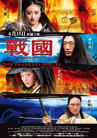 moviepic_b23f78a991a334d9a333a97789efa163.jpg