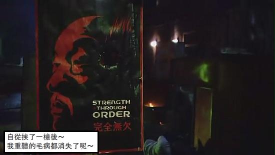 Tekken.2010.DVDRip.XviD-iLG[(004156)12-16-21].JPG