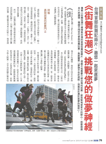 新新聞1.jpg