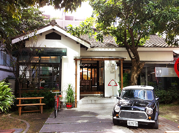 老樣咖啡館