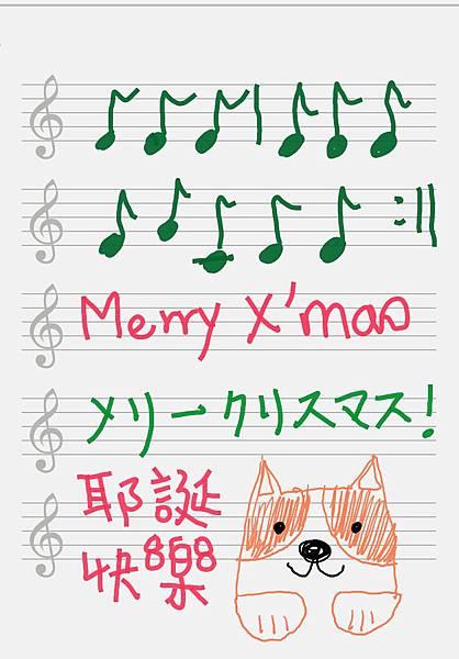 S Memo_18.jpg