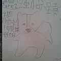 20120607_091612.jpg