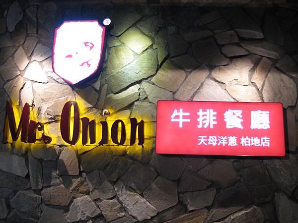 Mr.Onion