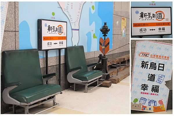 烏日台鐵3