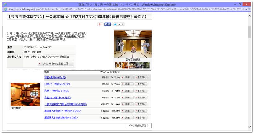 螢幕截圖 2014-12-23 19.03.28