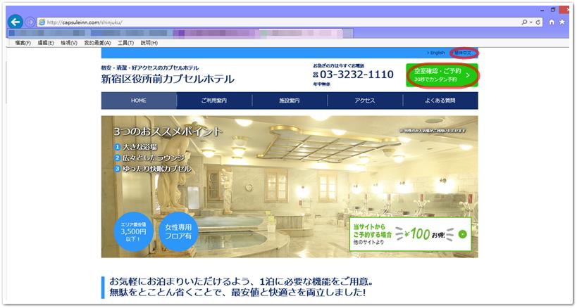 螢幕截圖 2014-12-23 18.58.41