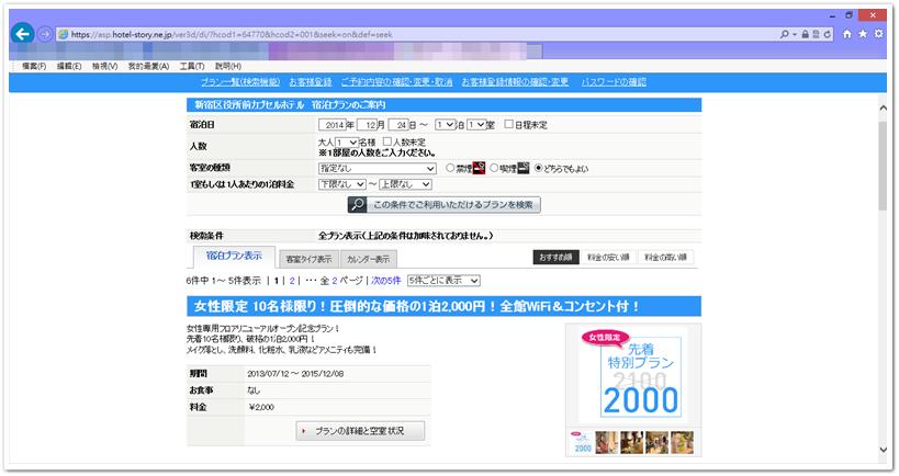 螢幕截圖 2014-12-23 18.59.49
