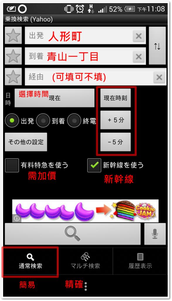 Screenshot_2015-03-17-23-08-04