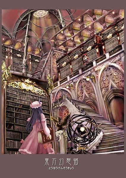 大圖書館.jpg